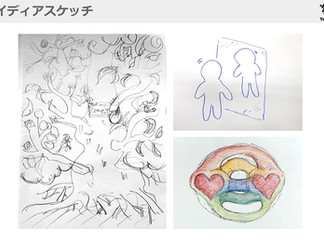 sketches-maruzenjpg