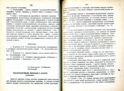 2 (19).jpg