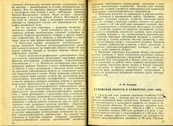 1 (8).jpg