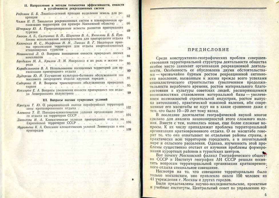 1 (3).jpg