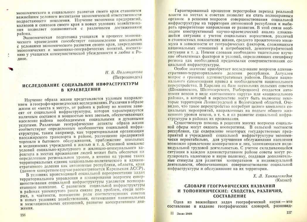 1 (79).jpg