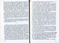 1 (23).jpg