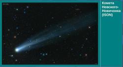 meteor-5