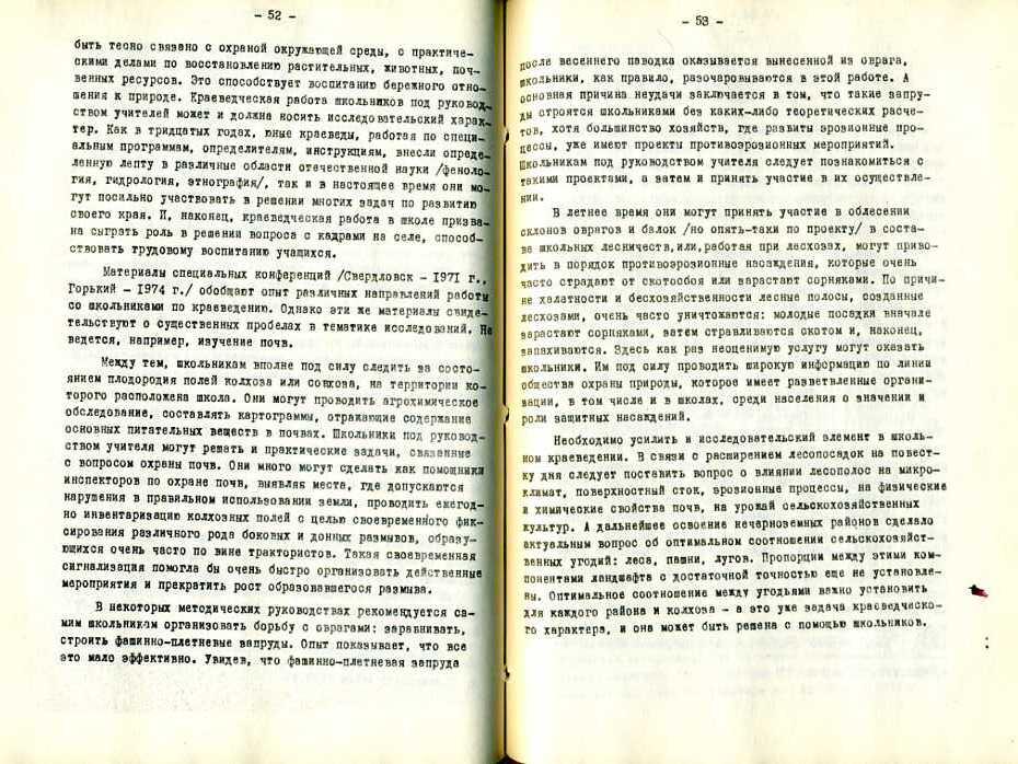 1 (29).jpg