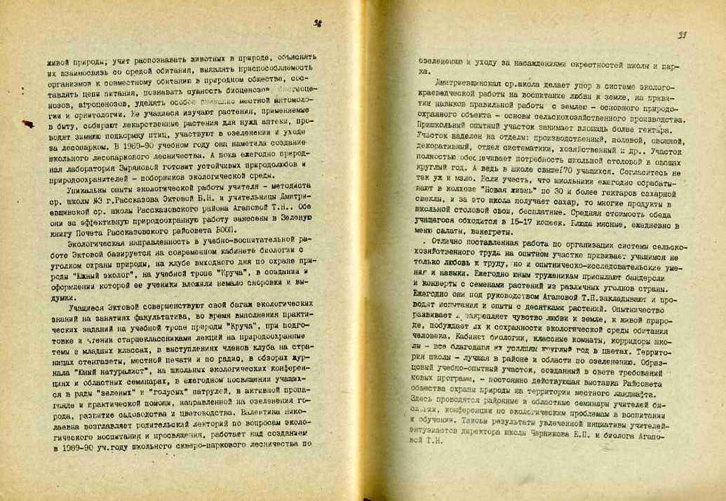 1 (49).jpg