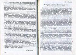 1 (34).jpg