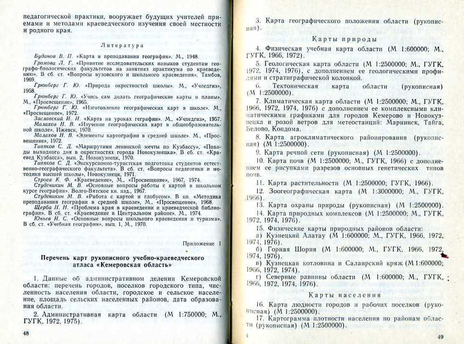 1 (26).jpg