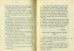 1 (6).jpg