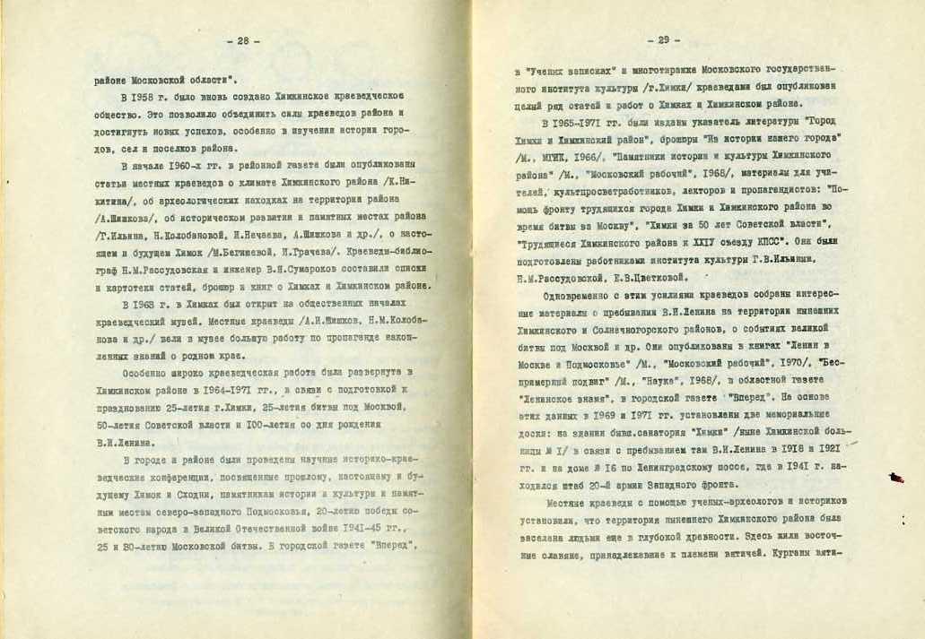1 (16).jpg