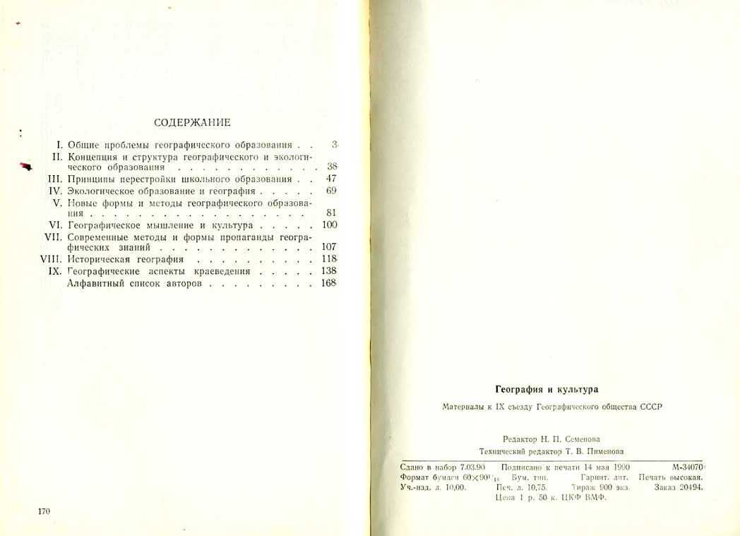 1 (86).jpg