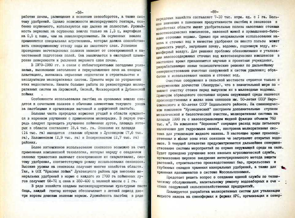 2 (14).jpg