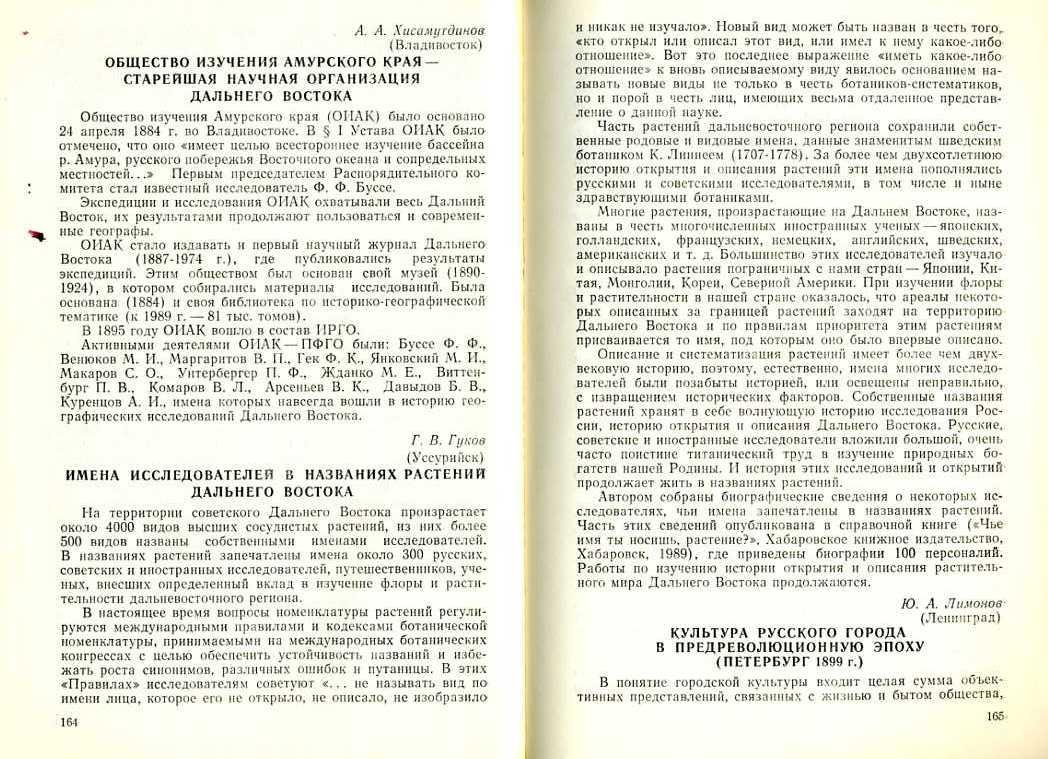 1 (83).jpg