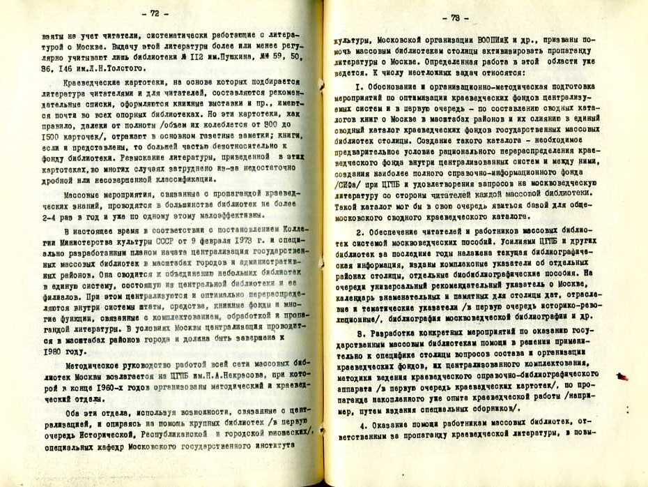 1 (39).jpg