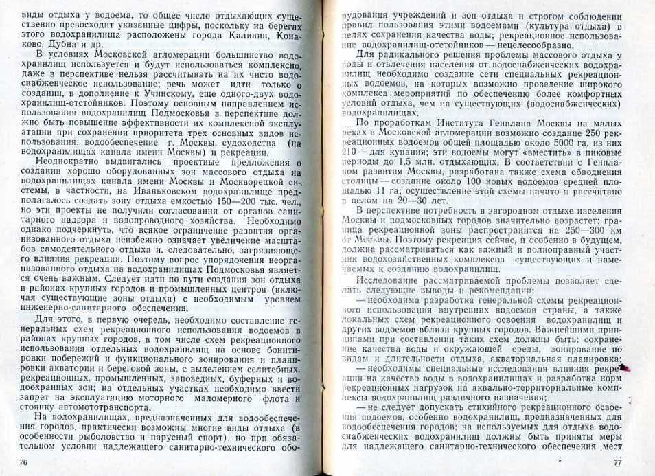 1 (38).jpg