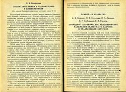 1 (7).jpg