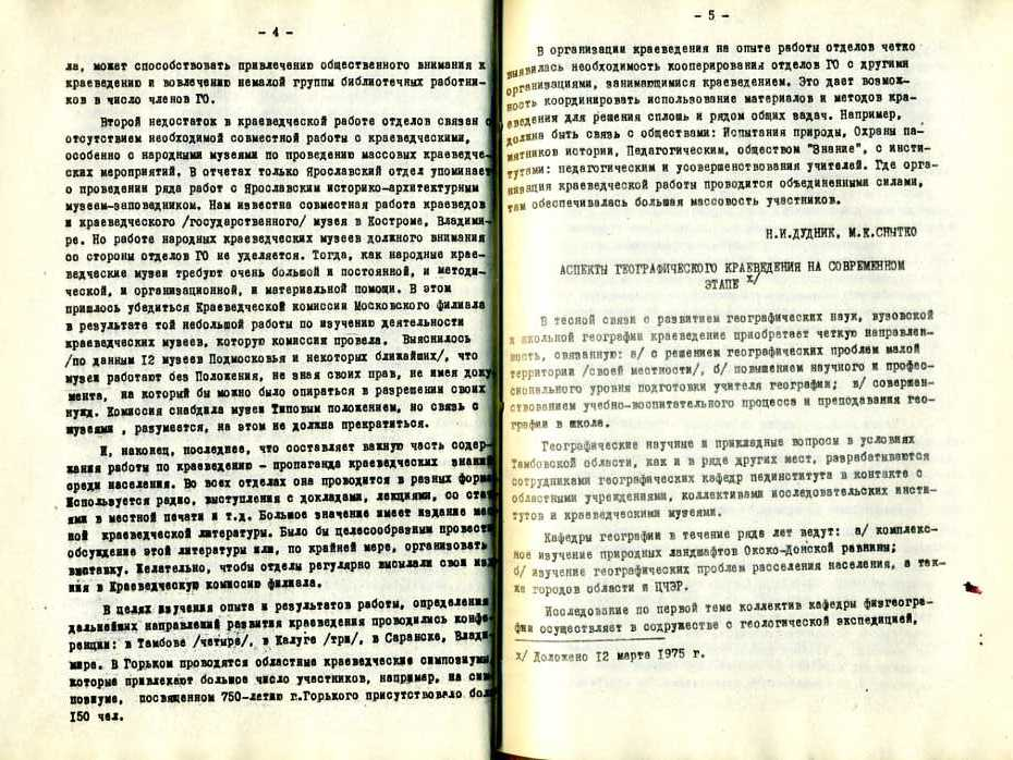 1 (5).jpg