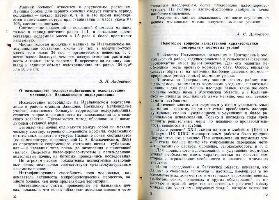1 (17).jpg