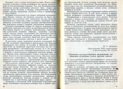1 (45).jpg