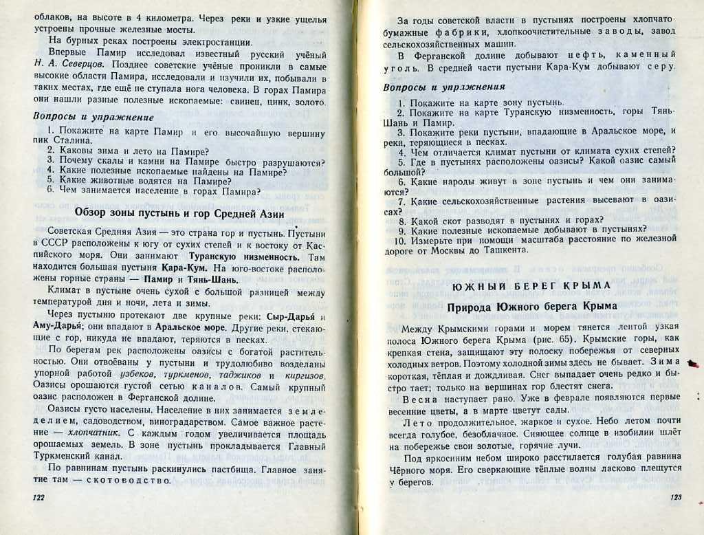 1 (62).jpg