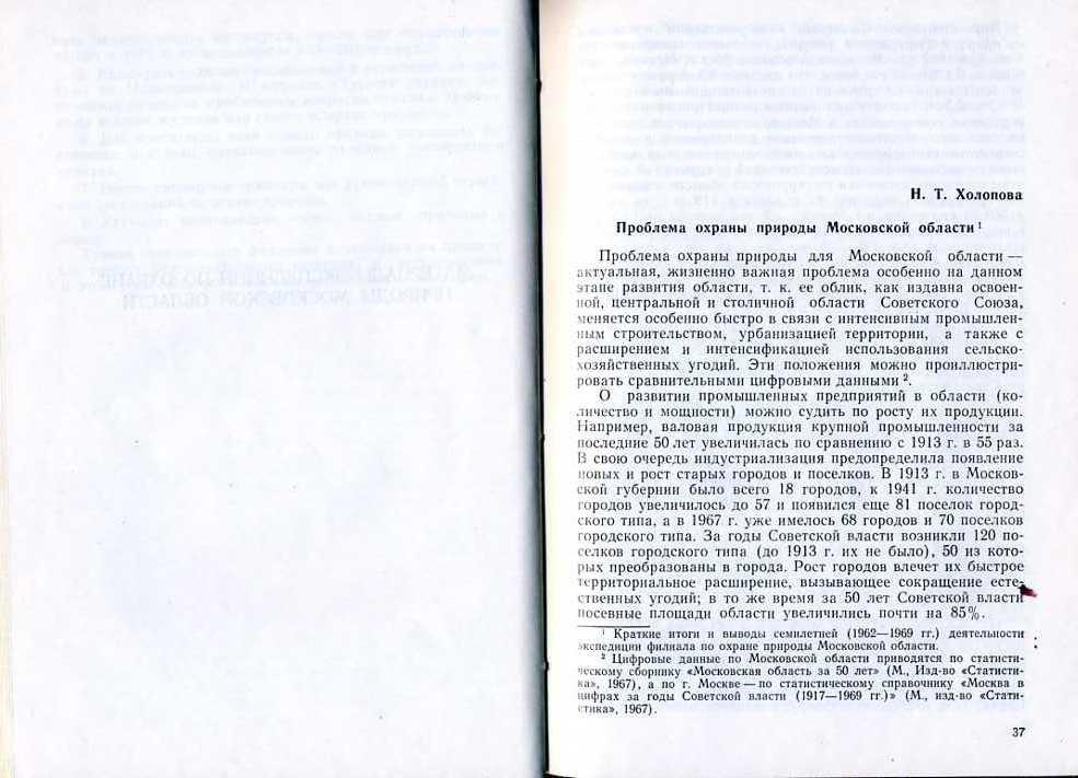 1 (20).jpg