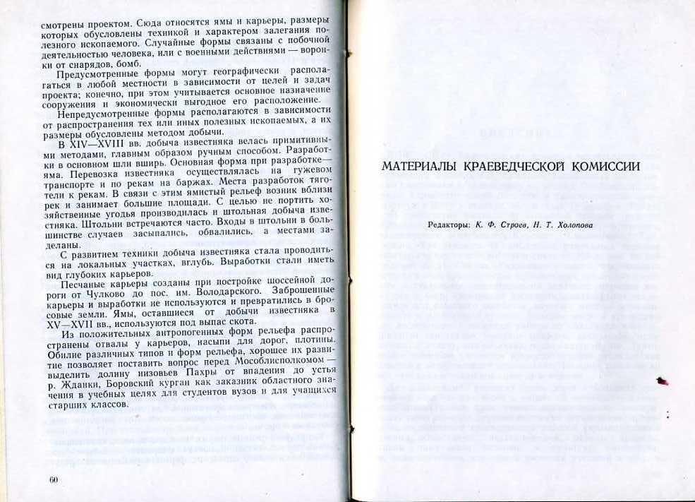 1 (32).jpg