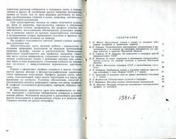 1 (35).jpg