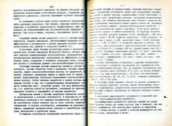 2 (16).jpg