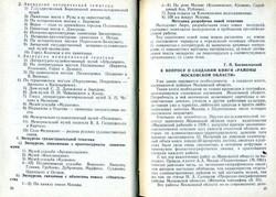 1 (13).jpg