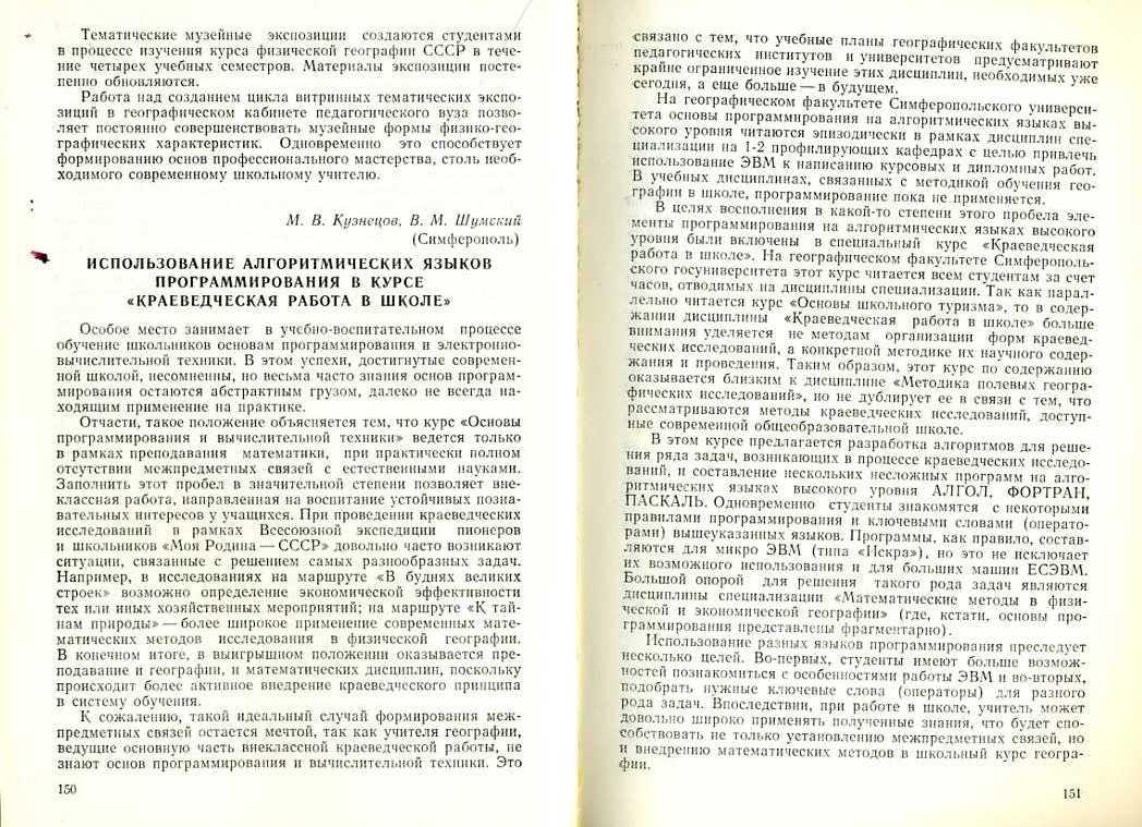 1 (76).jpg