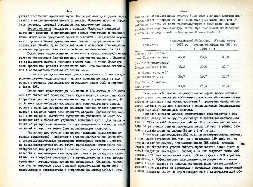 2 (13).jpg