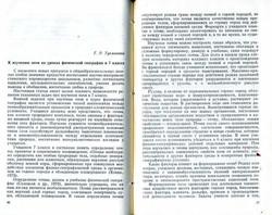 1 (25).jpg
