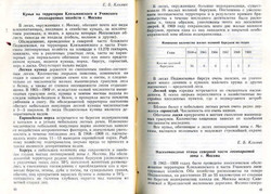 1 (21).jpg