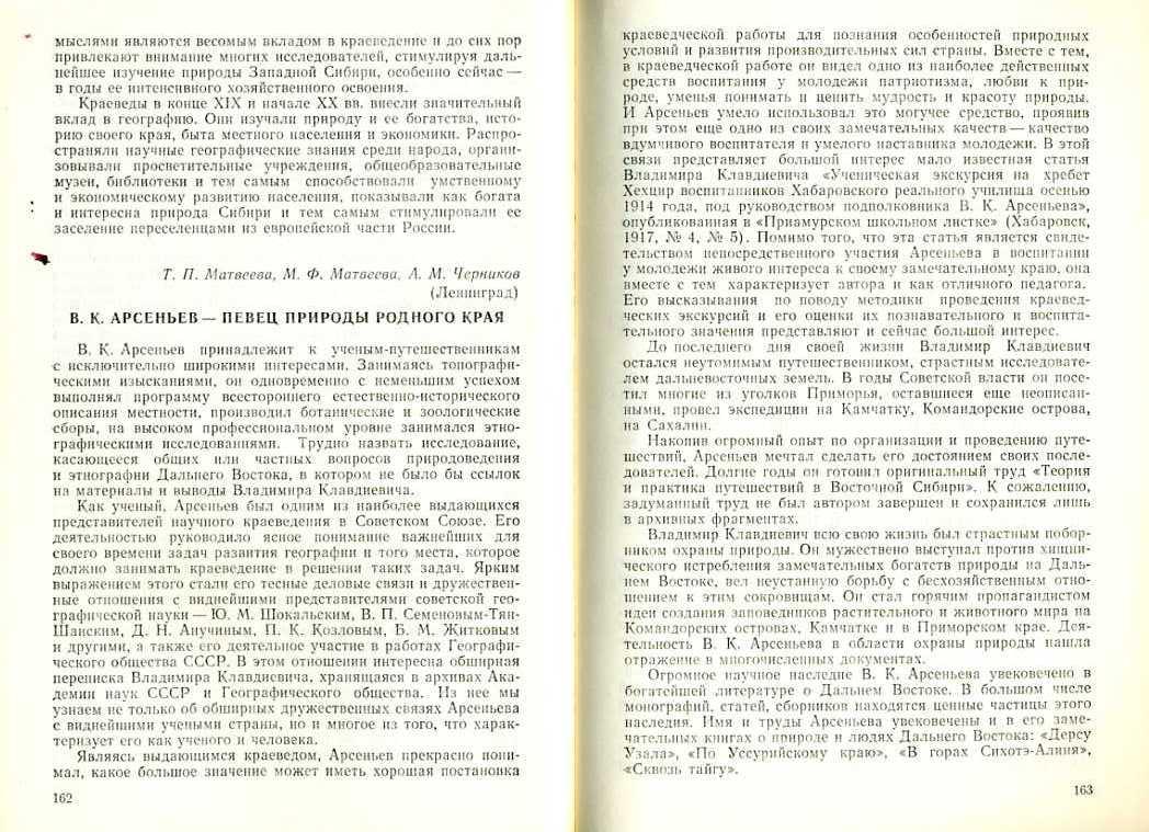 1 (82).jpg