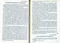 1 (18).jpg