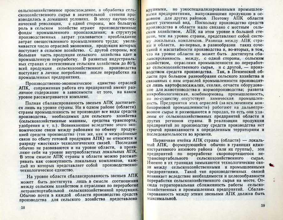 1 (30).jpg