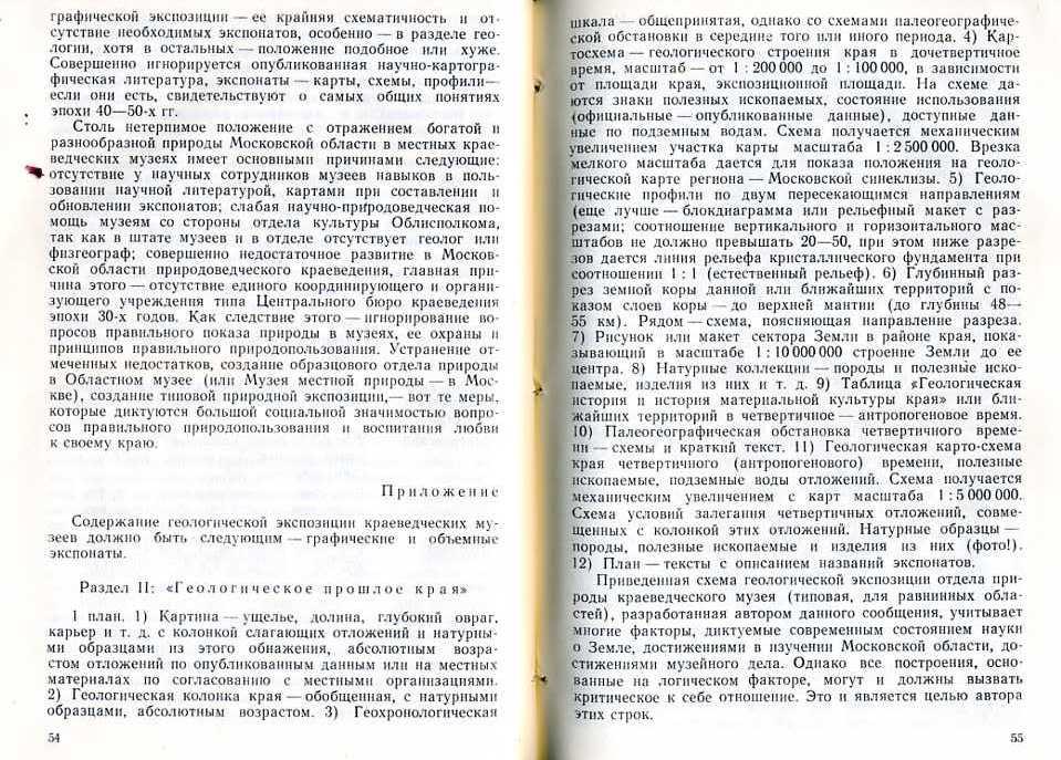 1 (28).jpg