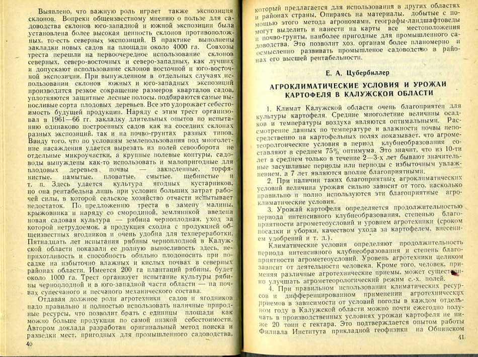 1 (22).jpg