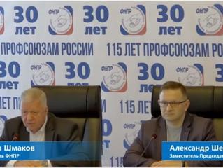 С Днём российской молодежи