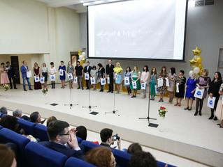 Конкурс кураторов академических групп СКФУ