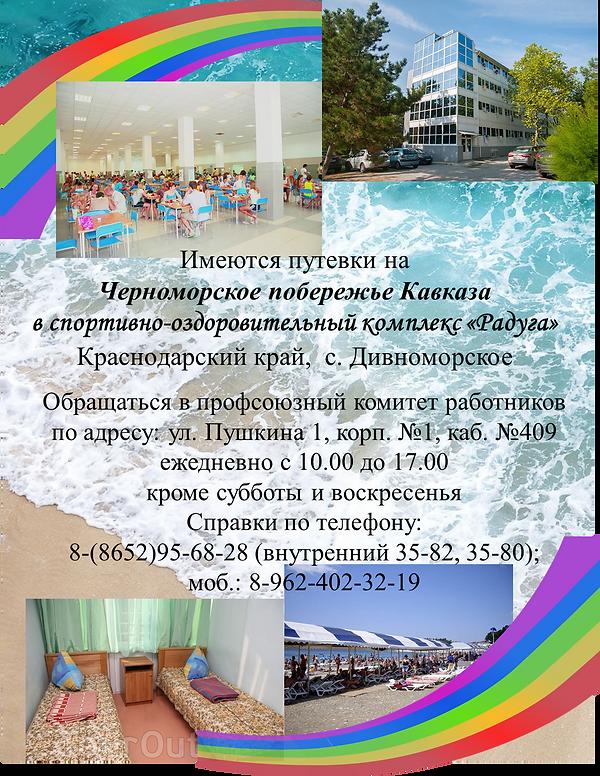 нов09_07.png