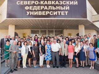 Внеочередная профсоюзная конференция работников