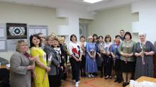 Всероссийский день библиотек