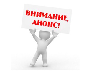 Серия вебинаров на  площадке Северо-Кавказского федерального университета