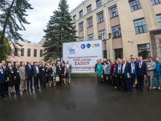 СКФУ в Евразийской ассоциации профсоюзных организаций университетов