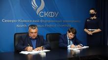 Коллективный договор СКФУ в действии