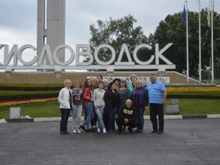 Незабываемый воскресный отдых в Кисловодске