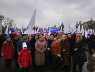 Митинг-концерт, посвященный 75-летию Сталинградской битвы