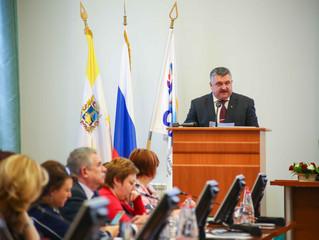 Расширенное заседание Ученого совета Северо-Кавказского федерального университета
