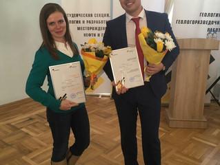 Председатель профбюро института нефти и газа СКФУ стал победителем XI региональной научно-техническо