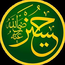 Hussain رضي الله عنه